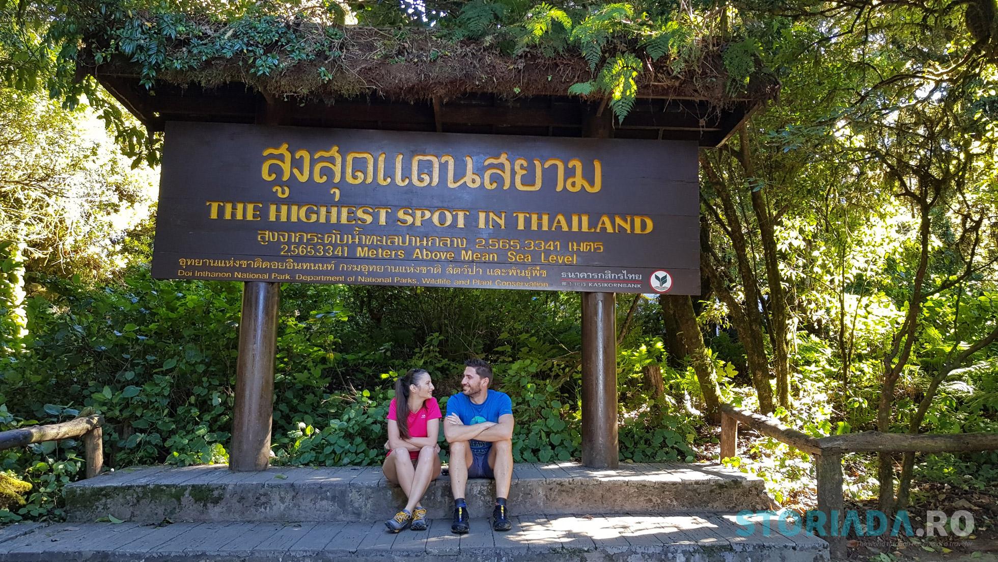 Highest spot in Thailand, Chiang Mai, Tailanda